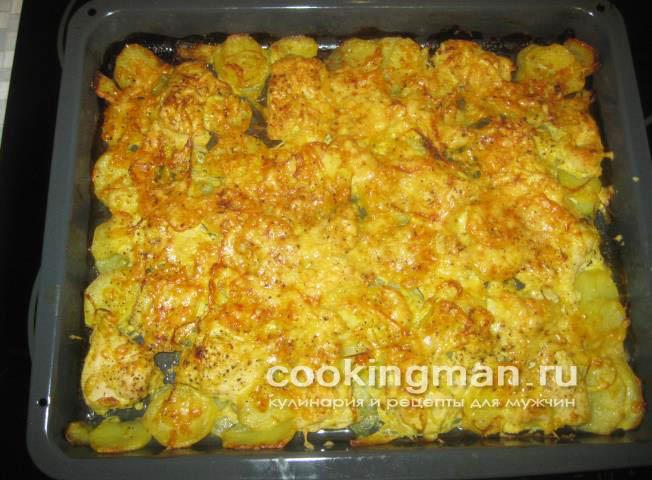 куриная грудка с картошкой и сыром в духовке рецепт