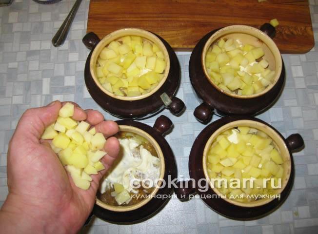 картошка в горшочке с курицей