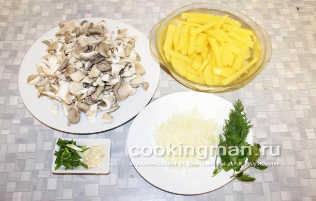 Пошаговый рецепт жареной картошки с луком 56