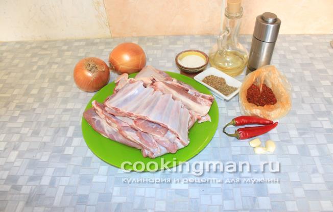 бараньи ребрышки рецепт с фото