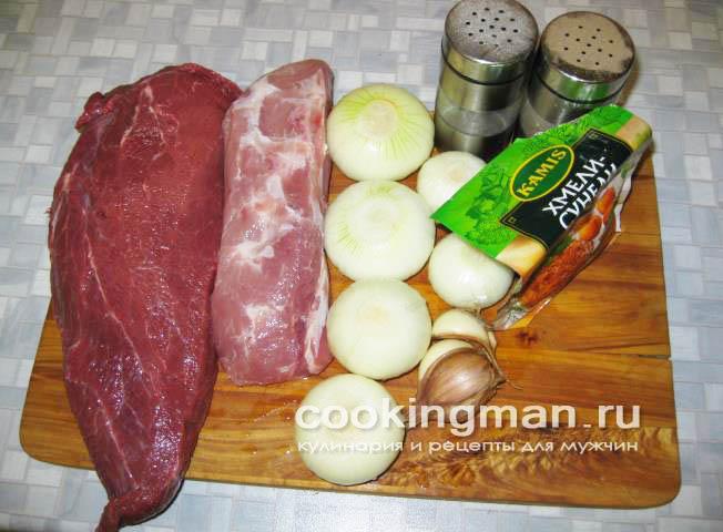 манты рецепт с фото из свинины