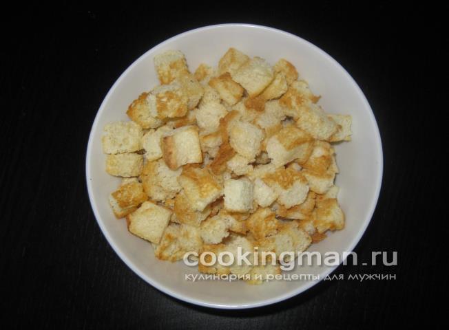 Салат Цезарь с курицей и крутонами, пошаговый рецепт с фото