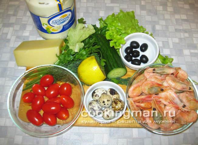 Салат креветки с чери