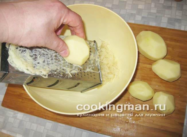 драники на какой терке тереть картофель