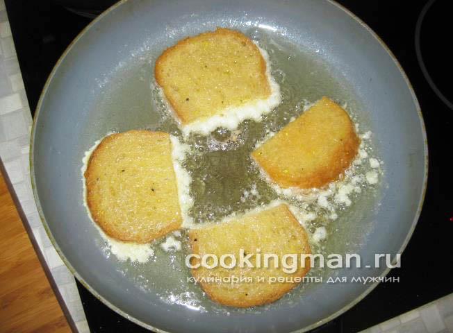 Гренки в яйце - рецепт пошаговый с фото