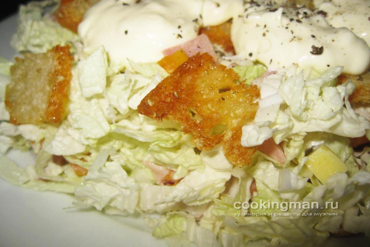 Рецепт салата с пекинской капустой и сухариками и курицей 7