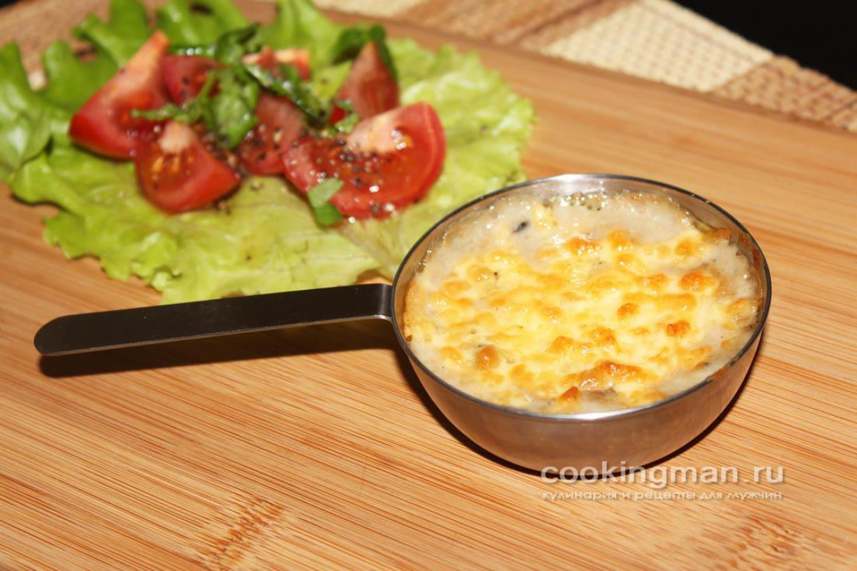 Жульена с грибами и сыром