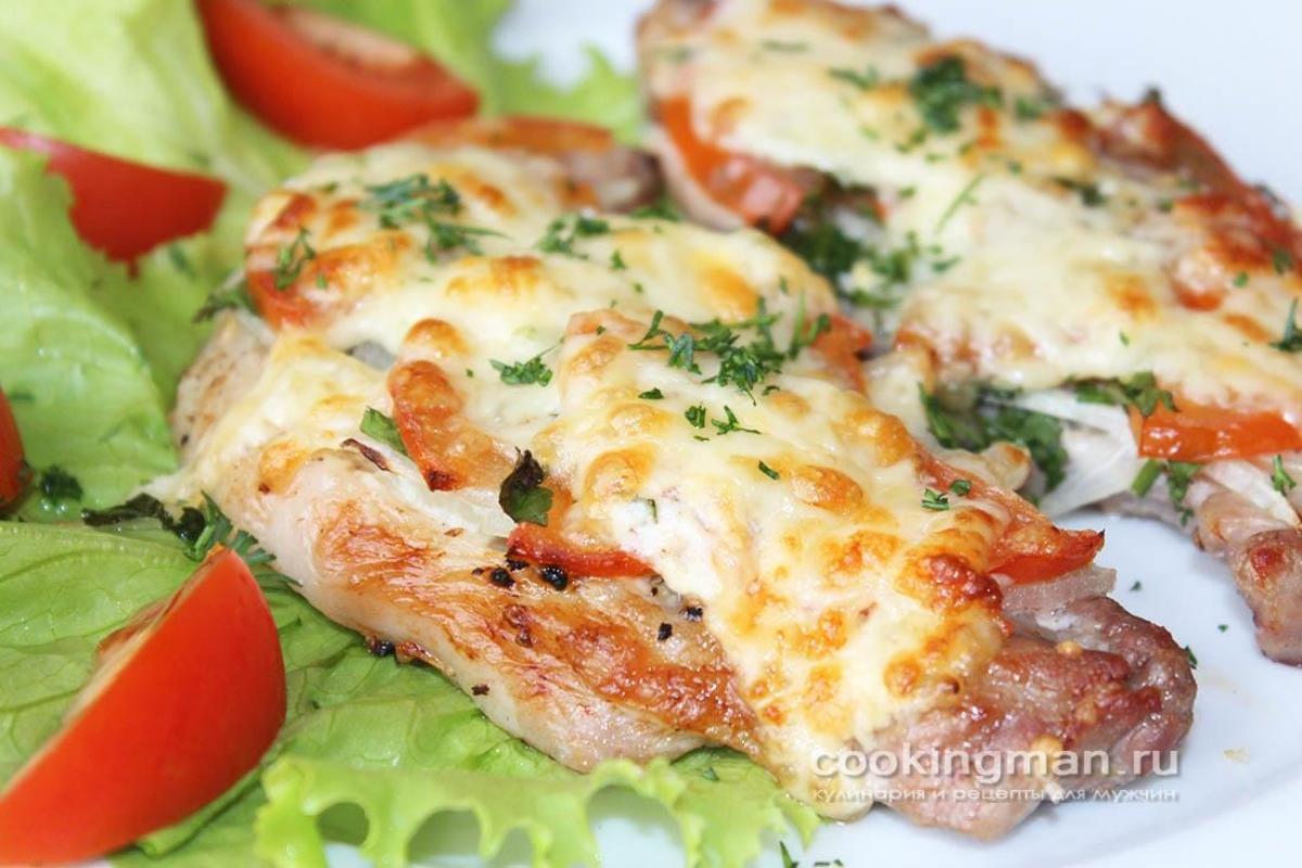 рецепт отбивных из свинины с сыром и помидорами в духовке