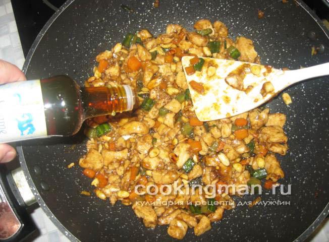 Рецепты разных блюд и салатов с фото