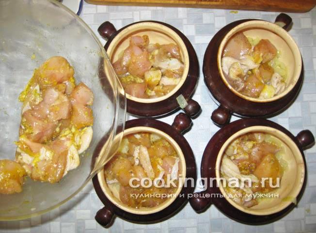 блюда из курицы в горшочках