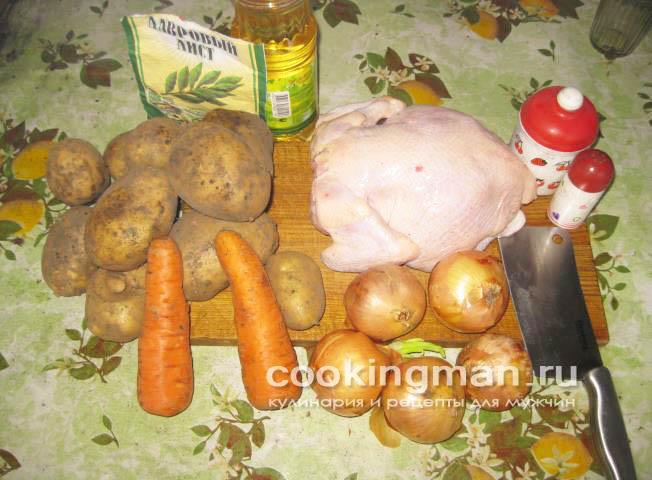 тушеная курица
