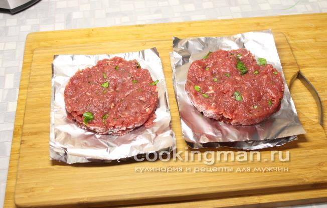 говяжьи котлеты для гамбургера рецепт