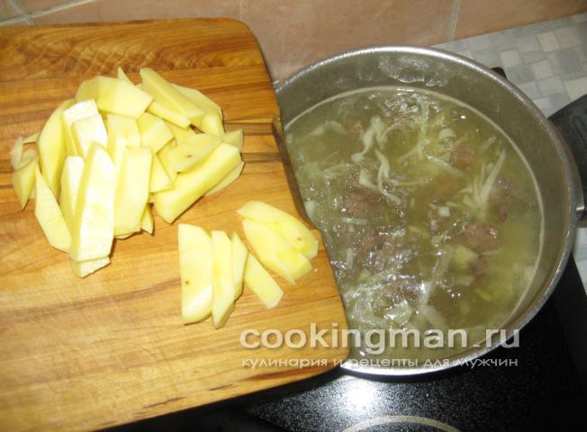 рецепт суп из косули с картошкой