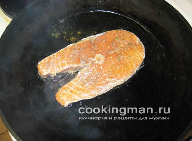 Рецепт стейки семги в духовки с пошагово