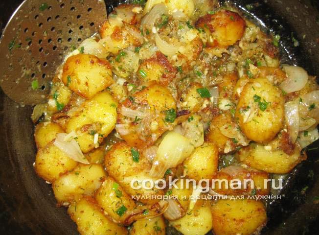 Картошка с свининой в казане рецепт пошагово