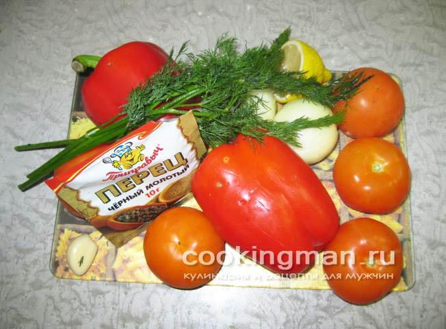 рецепт приготовления овощей гриль на мангале