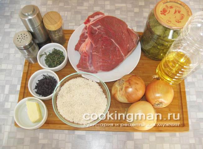 рецепт приготовления долмы из баклажанов