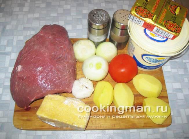 Говядина с грибами - пошаговый рецепт с фото на Повар.ру
