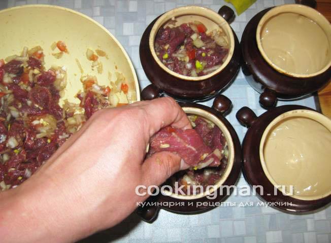говядина грибы картошка рецепт #11