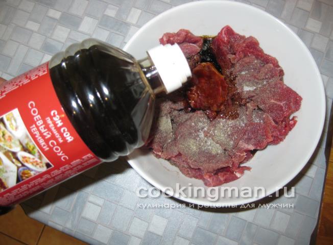 Рецепт с пошаговый свинина жаренная