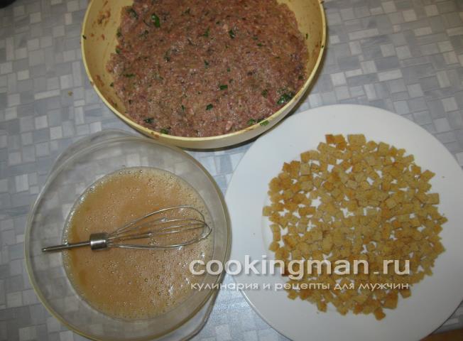 Говяжьи котлеты в сухарях рецепт