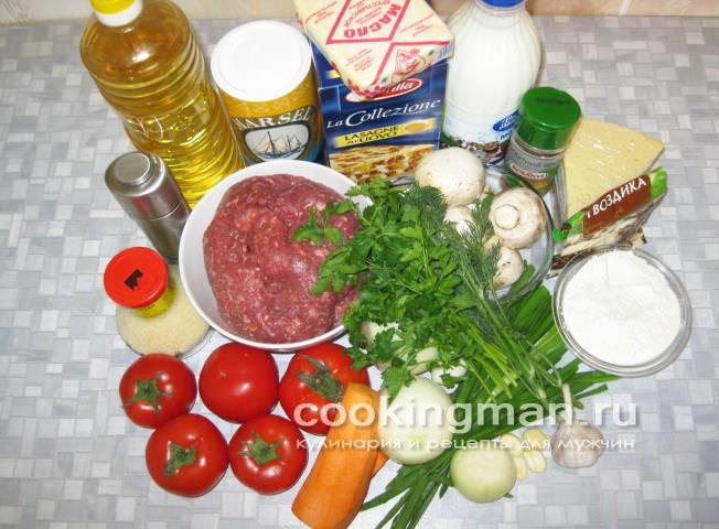 Индейка запеченная в духовке в фольге рецепт с фото