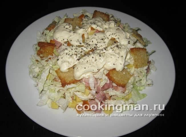 рецепт салата с пекинской капустой и курицей и перцем