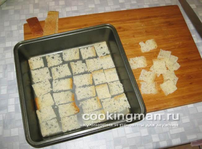 сухарики для салата в духовке рецепт с фото