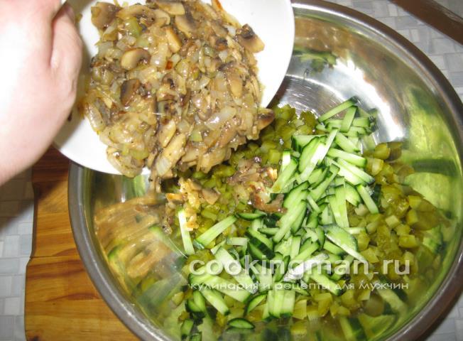 салат курица грибы огурцы