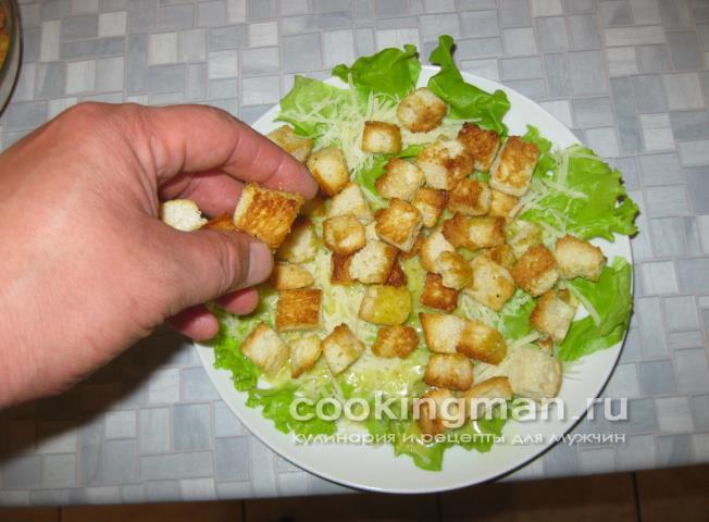классический рецепт салата цезарь с креветками