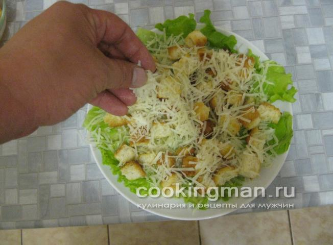 Рецепт салата цезарь с креветками и сухариками пошагово