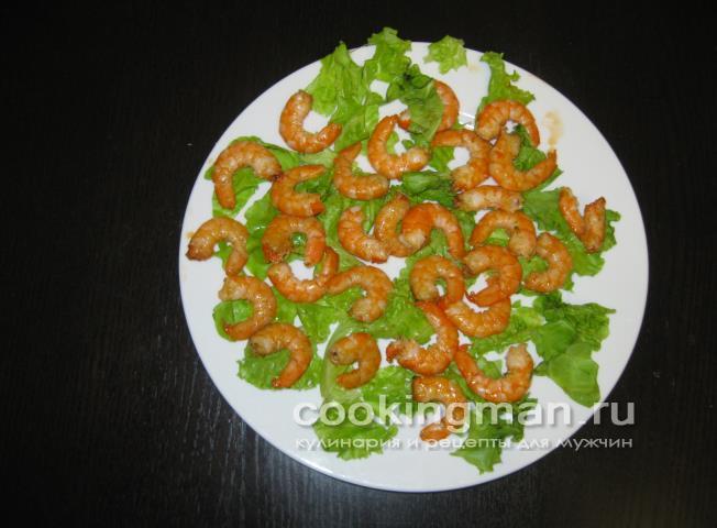Листовые салаты с креветками рецепты