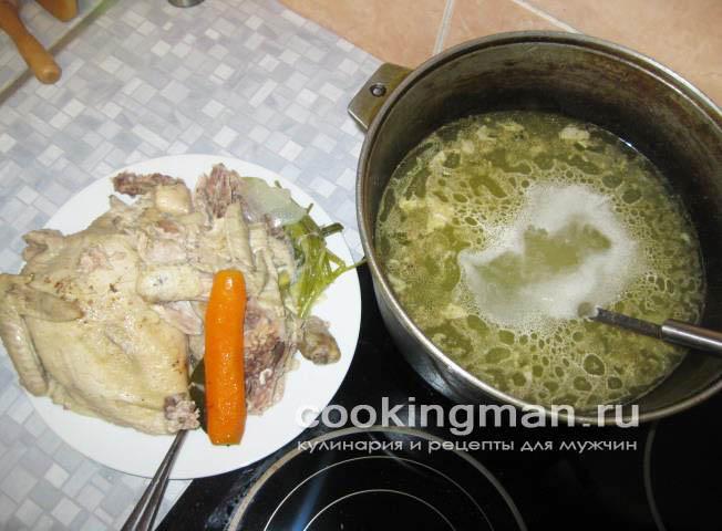 рецепт куриного супа на поваренок