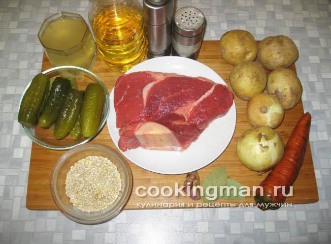 Селёдка филе солёная в домашних условиях рецепт