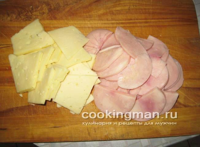 Хачапури ветчина сыр с фото пошагово