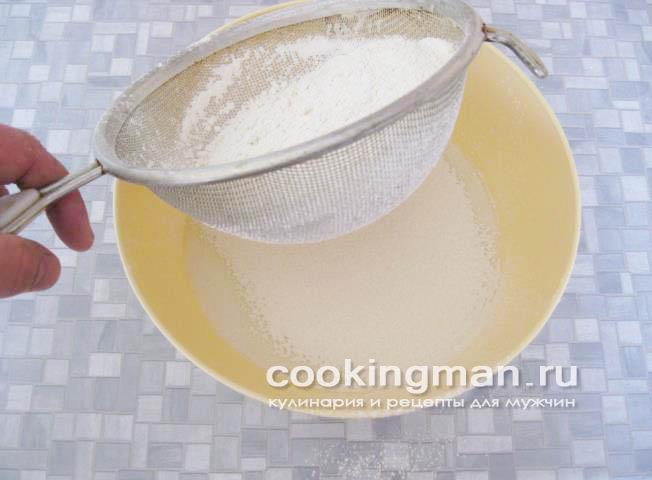 Очень быстрое дрожжевое тесто, пошаговый рецепт с фото