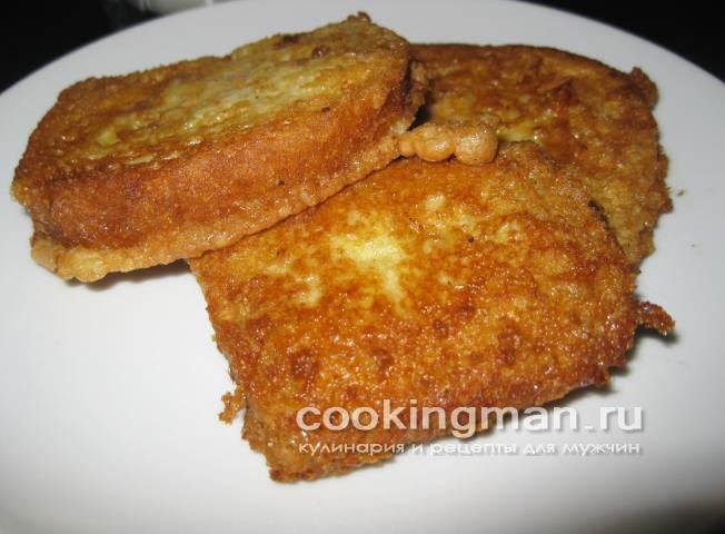 Гренки с яйцом пошаговый рецепт с фото