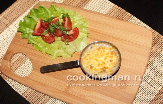 Как сделать жульен с грибами рецепт с
