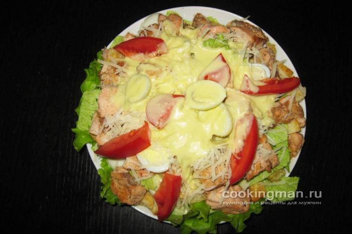 Салат цезарь пошаговый рецепт с с семгой 149