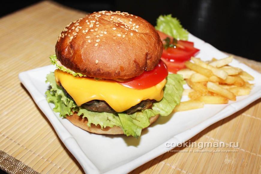 Как сделать гамбургер из котлеты