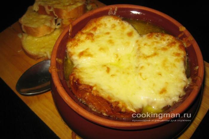 рецепт французского супа с фото