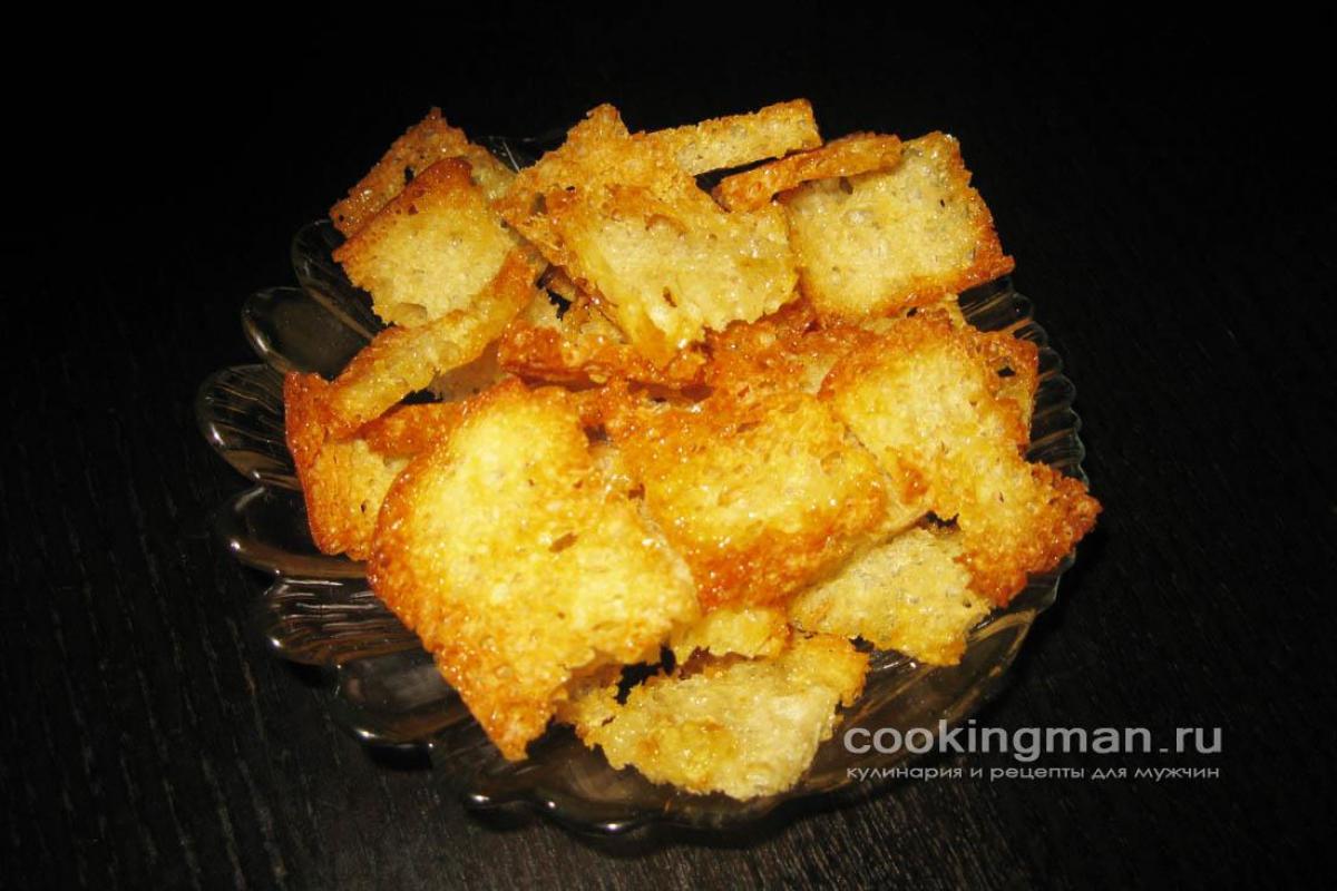 Чесночные сухарики на сковороде рецепт с пошагово