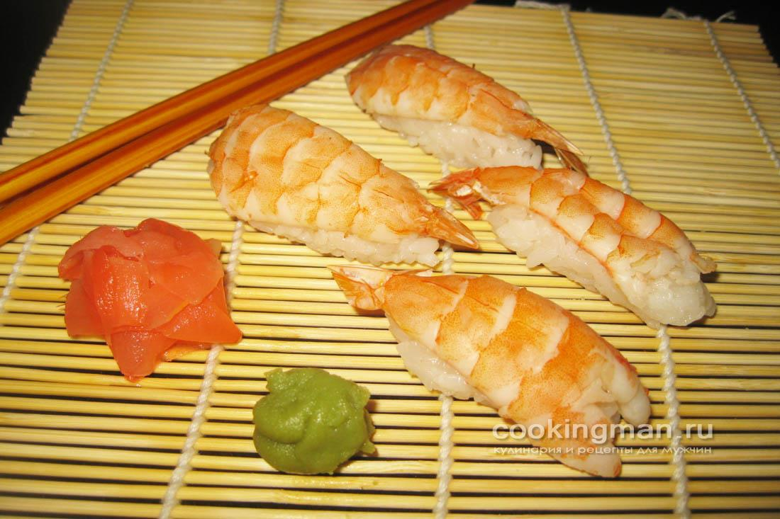 Суши с креветками (нигири суши)