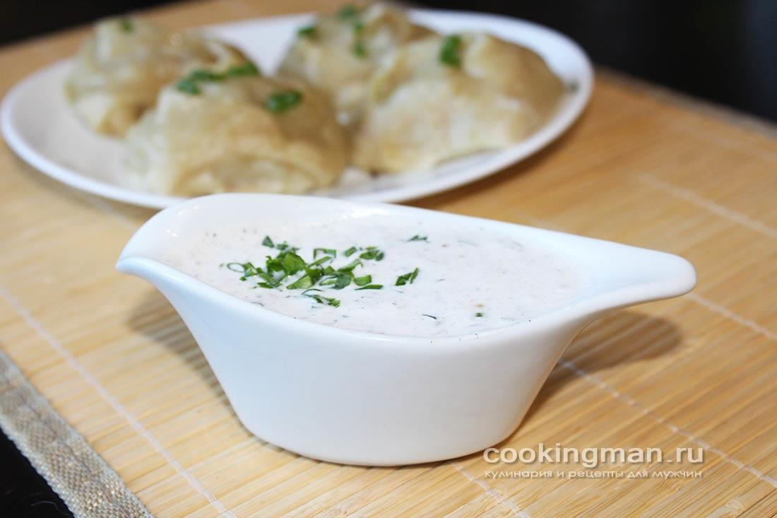 Сметанный соус для мантов (зеленый лук, чеснок)